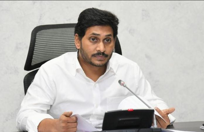 YS Jagan Mohan Reddy Contact Address, Phone Number, Whatsapp Number, Email ID, Website 5