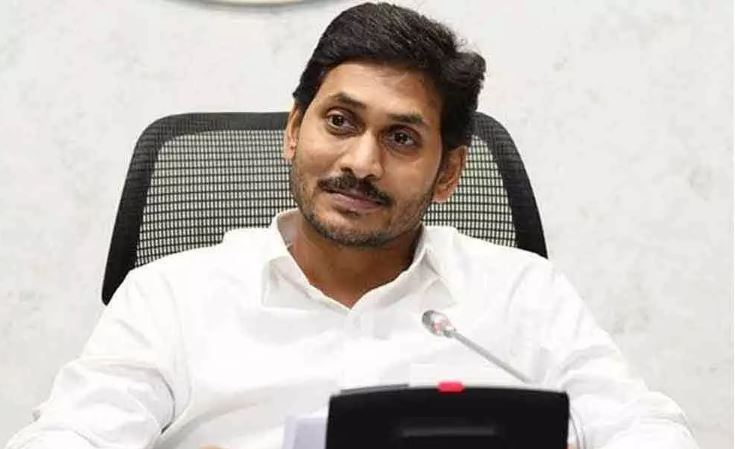 YS Jagan Mohan Reddy Contact Address, Phone Number, Whatsapp Number, Email ID, Website 3