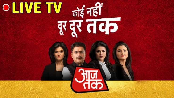 Aaj Tak News Contact Address, Phone Number, Whatsapp Number, Email ID, Website 4