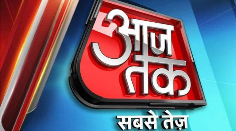 Aaj Tak News Contact Address, Phone Number, Whatsapp Number, Email ID, Website 2