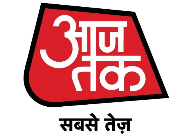 Aaj Tak News Contact Address, Phone Number, Whatsapp Number, Email ID, Website