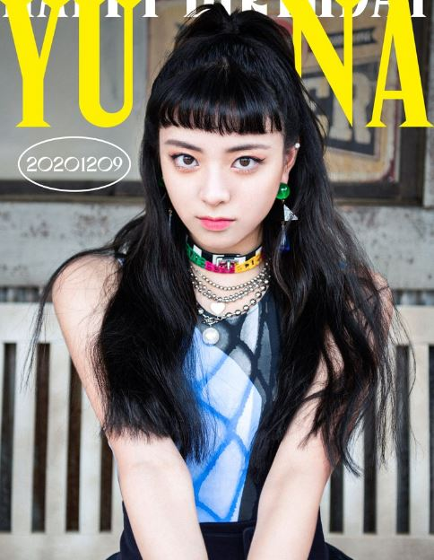 Itzy Yuna Contact Address, Phone Number, Whatsapp Number, Email ID, Website 5