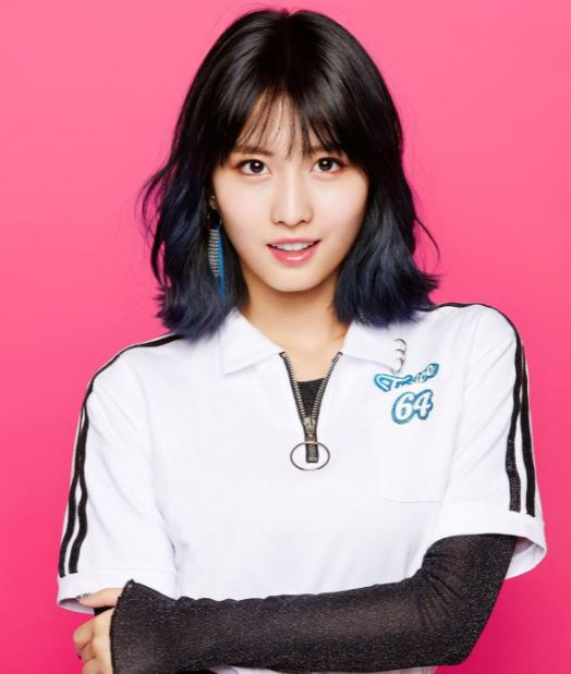 Twice Momo Contact Address, Phone Number, Whatsapp Number, Email ID, Website 3