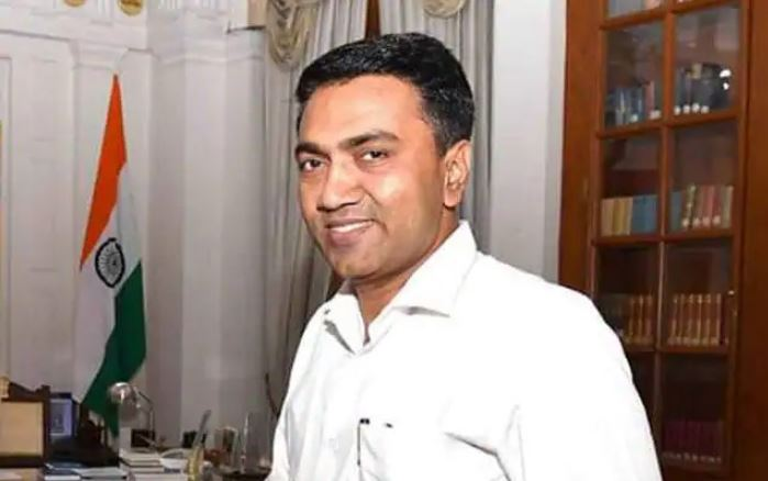 Pramod Sawant Contact Address, Phone Number, Whatsapp Number, Email ID, Website 5