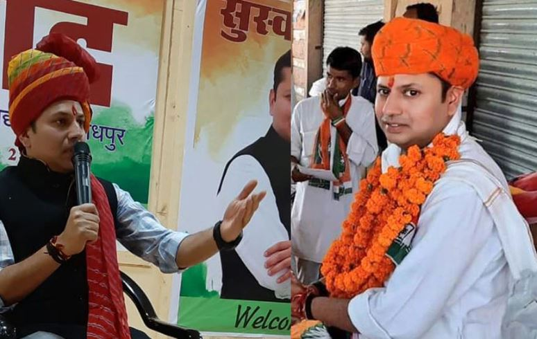 Vaibhav Gehlot Contact Address, Phone Number, Whatsapp Number, Email ID, Website 7
