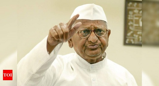 Anna Hazare Contact Address, Phone Number, Whatsapp Number, Email ID, Website 2