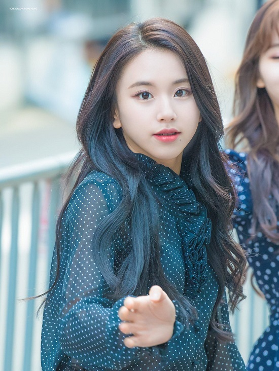Chaeyoung Contact Address, Phone Number, Whatsapp Number, Email ID, Website 1
