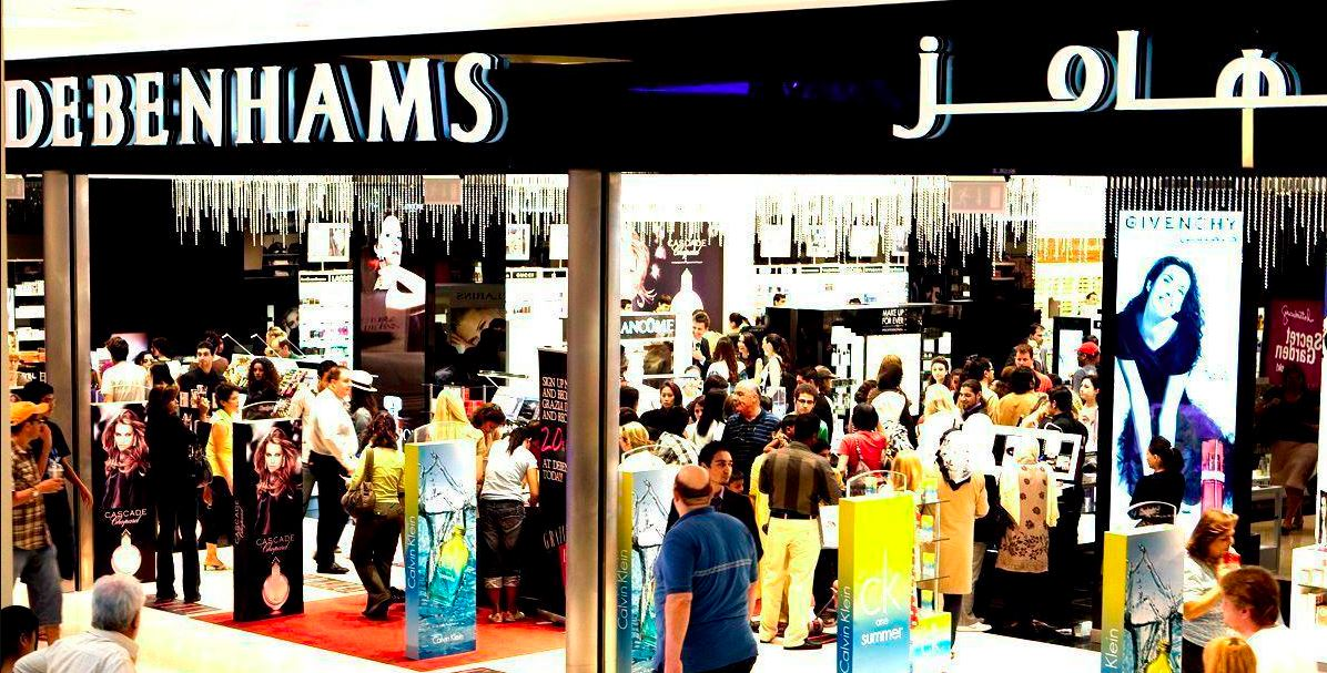 Debenhams Office Contact Address, Phone Number, Whatsapp Number, Email ID, Website 15