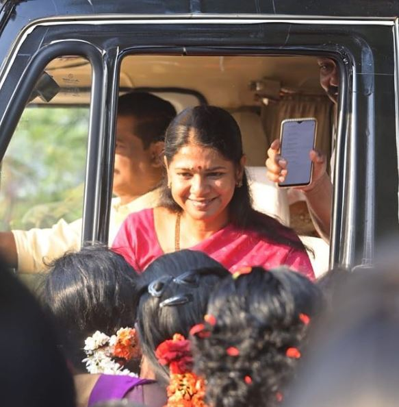 Dmk kanimozhi Contact Address, Phone Number, Whatsapp Number, Email ID, Website 21