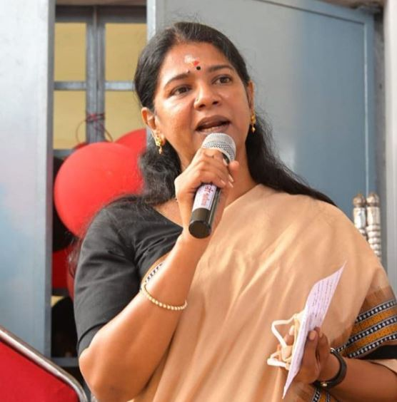 Dmk kanimozhi Contact Address, Phone Number, Whatsapp Number, Email ID, Website 18