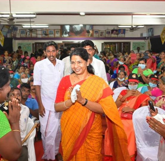 Dmk kanimozhi Contact Address, Phone Number, Whatsapp Number, Email ID, Website 25
