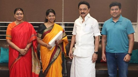 Dmk kanimozhi Contact Address, Phone Number, Whatsapp Number, Email ID, Website 19