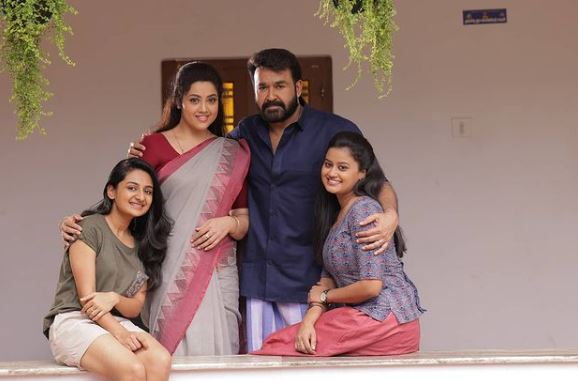 Film Actor Mohanlal Contact Address, Phone Number, Whatsapp Number, Email ID, Website 22