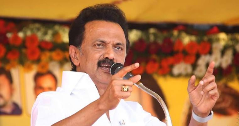 DMK MK Stalin Contact Number, Phone Number, Helpline Number, Whatsapp Number Office Address and Email 23