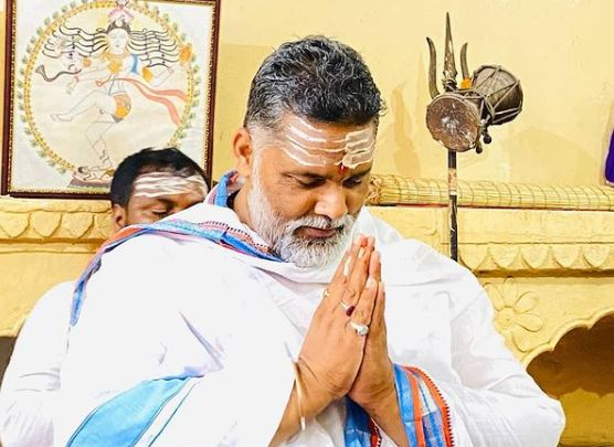 Pappu Yadav Contact Address, Phone Number, Whatsapp Number, Email ID, Website 16