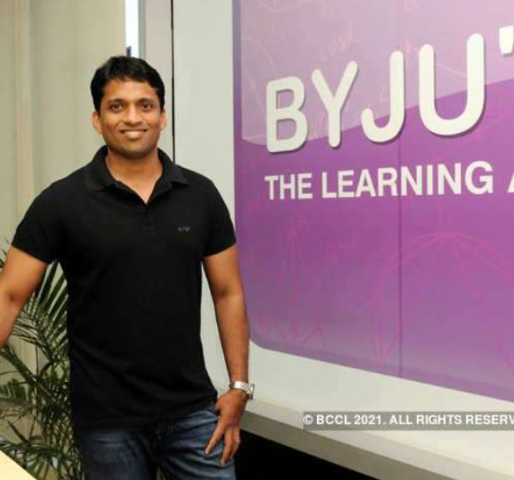 Byju Raveendran Contact Address, Phone Number, Whatsapp Number, Email ID, Website 9