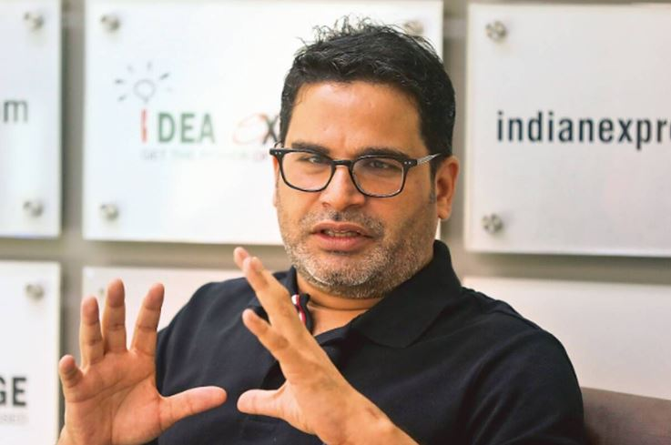 How to Meet Prashant Kishor Personally and Face to Face 5