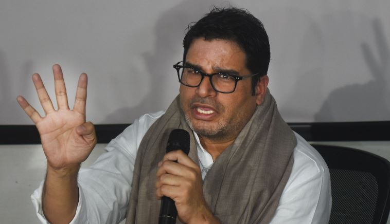 How to Meet Prashant Kishor Personally and Face to Face