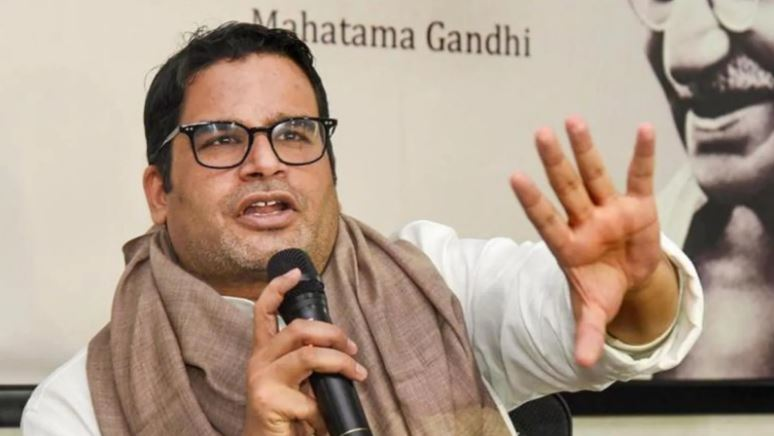 How to Meet Prashant Kishor Personally and Face to Face 6