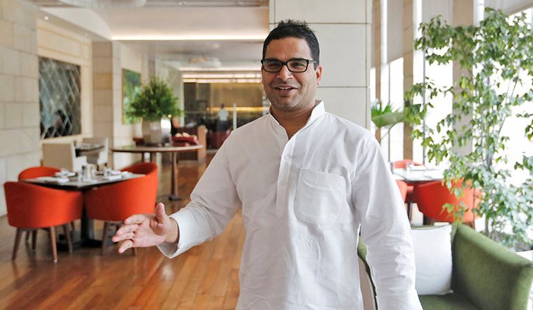 How to Meet Prashant Kishor Personally and Face to Face 7