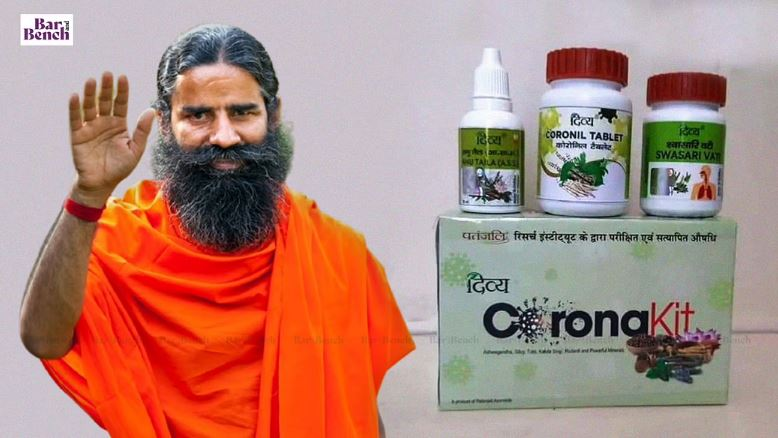 How to Meet Baba Ramdev Personally and Face to Face 7