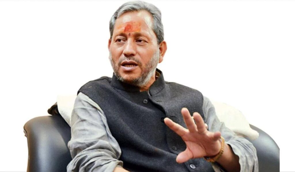 How to Meet Uttarakhand CM Personally and Face to Face