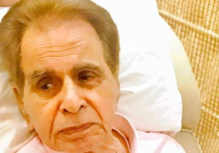 Dilip Kumar Contact Address, Phone Number, Whatsapp Number, Email ID, Website