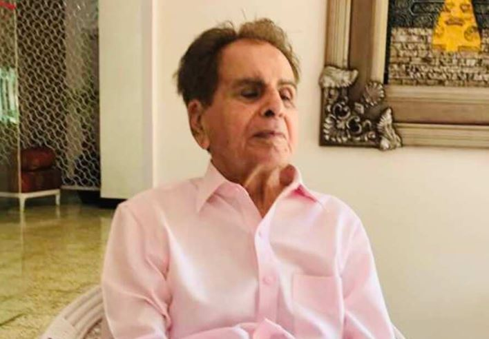 Dilip Kumar Contact Address, Phone Number, Whatsapp Number, Email ID, Website 12
