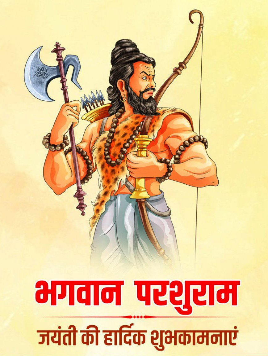 How to Meet Lord Parshuram Personally and Face to Face 10