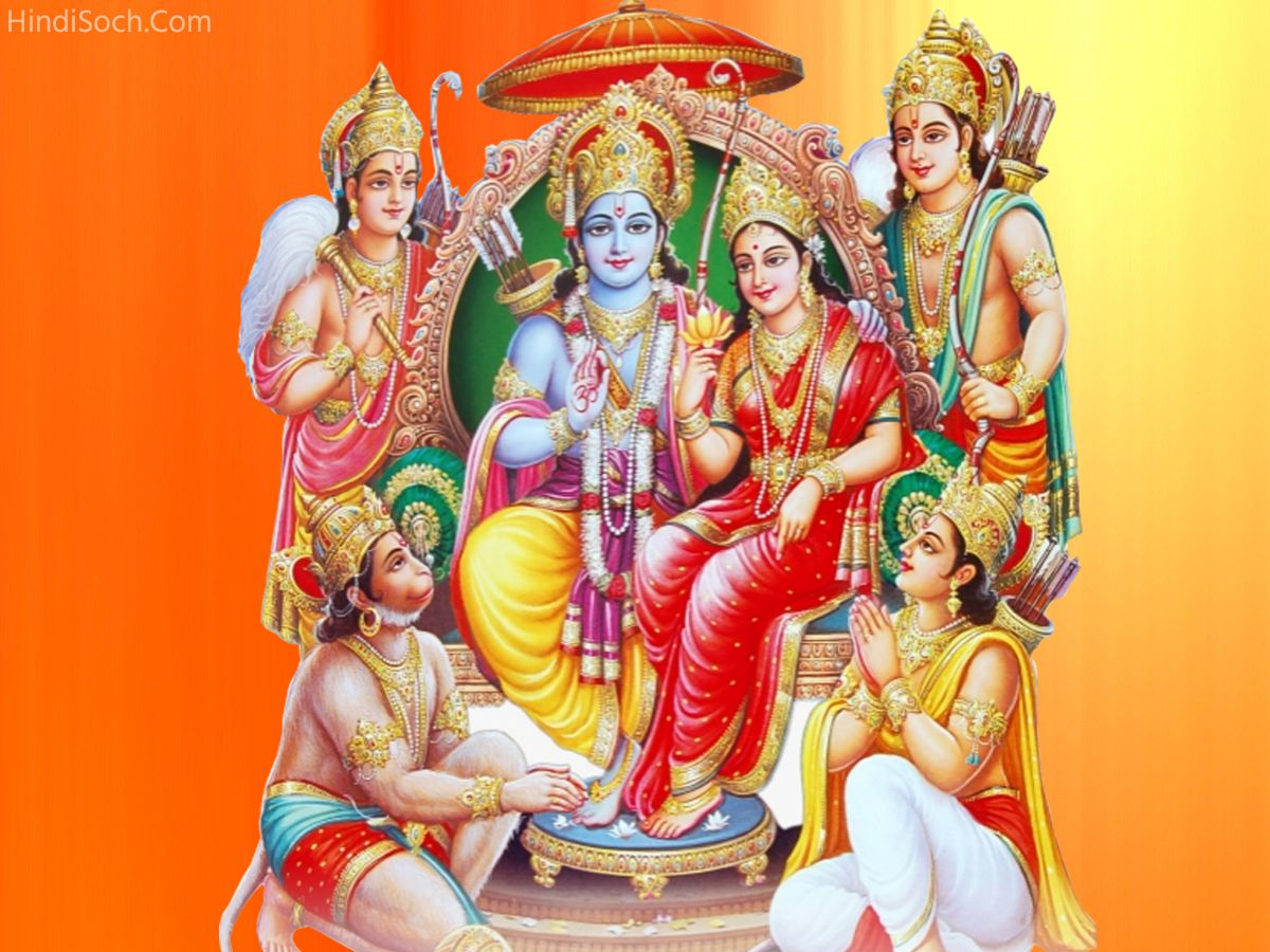 How to Meet Lord Rama Personally and Face to Face 8