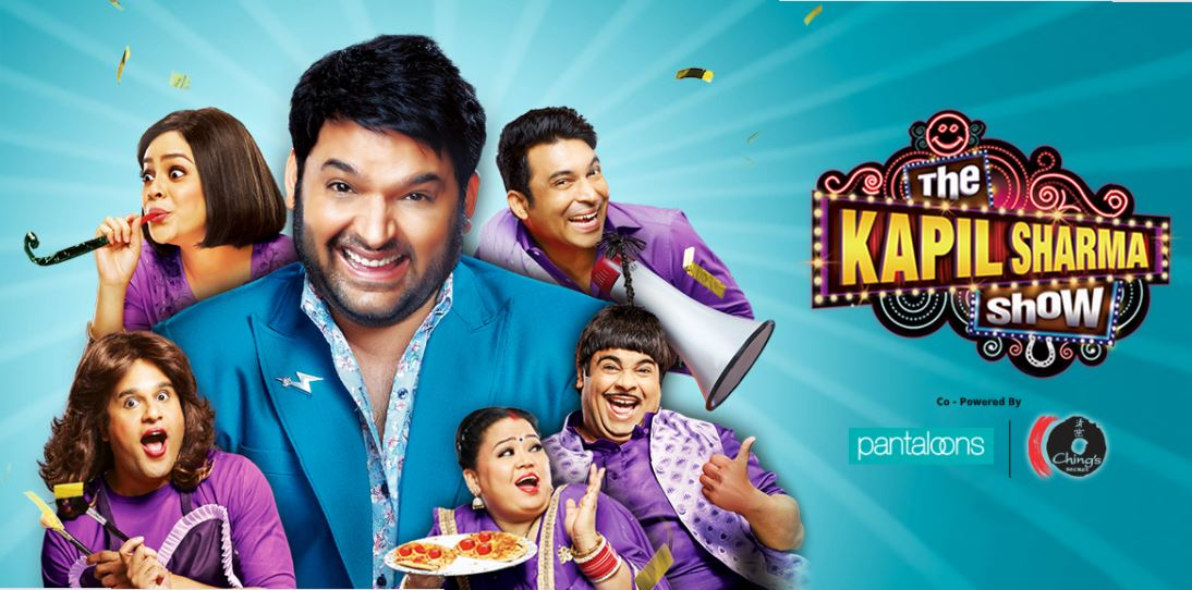 How to Meet Kapil Sharma Personally and Face to Face 6