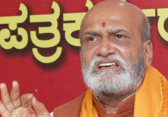 Pramod Muthalik Contact Address, Fanmail Address, Phone Number, Whatsapp Number, Email ID, Website 11