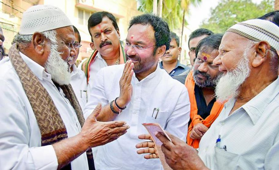 How to Meet G. Kishan Reddy Personally and Face to Face 7