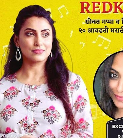 Kranti Redkar Contact Address, Phone Number, Whatsapp Number, Fanmail Address, Email ID, Website 16